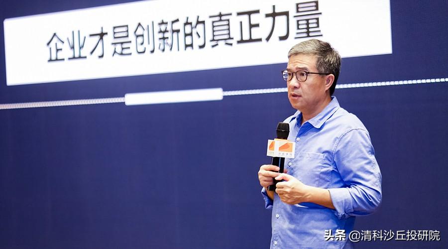 图:东方富海董事长、创始合伙人 陈玮
