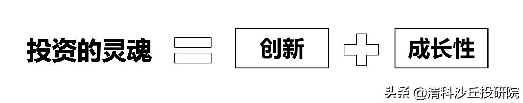"""东方富海陈玮:未来十年 中国创投将迎来""""三大机会""""!"""
