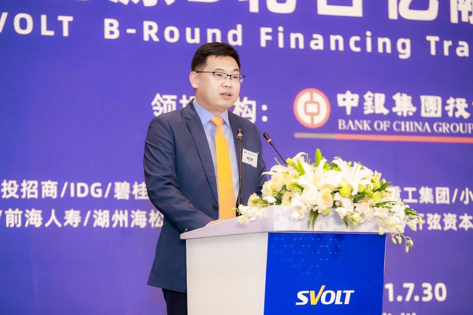 蜂巢能源董事长兼总裁杨红新