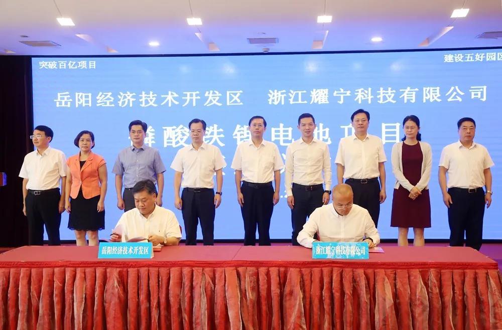 【一周项目动态】浦项化学拟2810亿韩元在华新建两家电池材料厂!西藏矿业/三美股份拟扩产锂盐