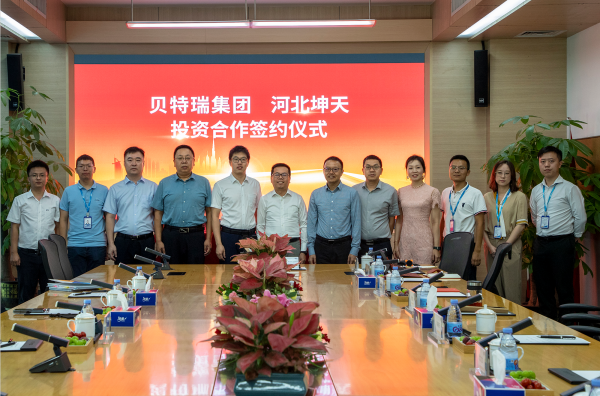 保障负极材料业务扩张 贝特瑞集团投资河北坤天项目成功签约