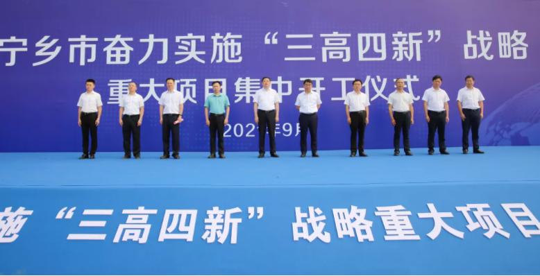 邦盛年产20万吨磷酸铁锂项目在宁乡高新区开工 总投资120亿元