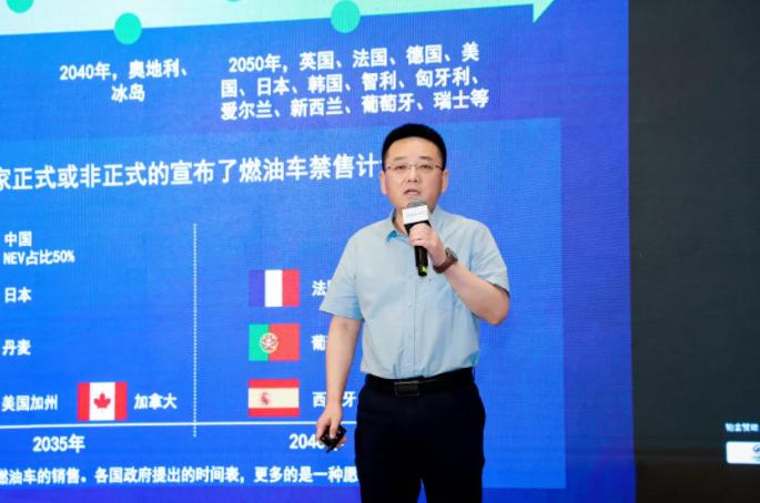长城汽车:大禹电池将于明年全面应用推广 免费开放电池技术专利