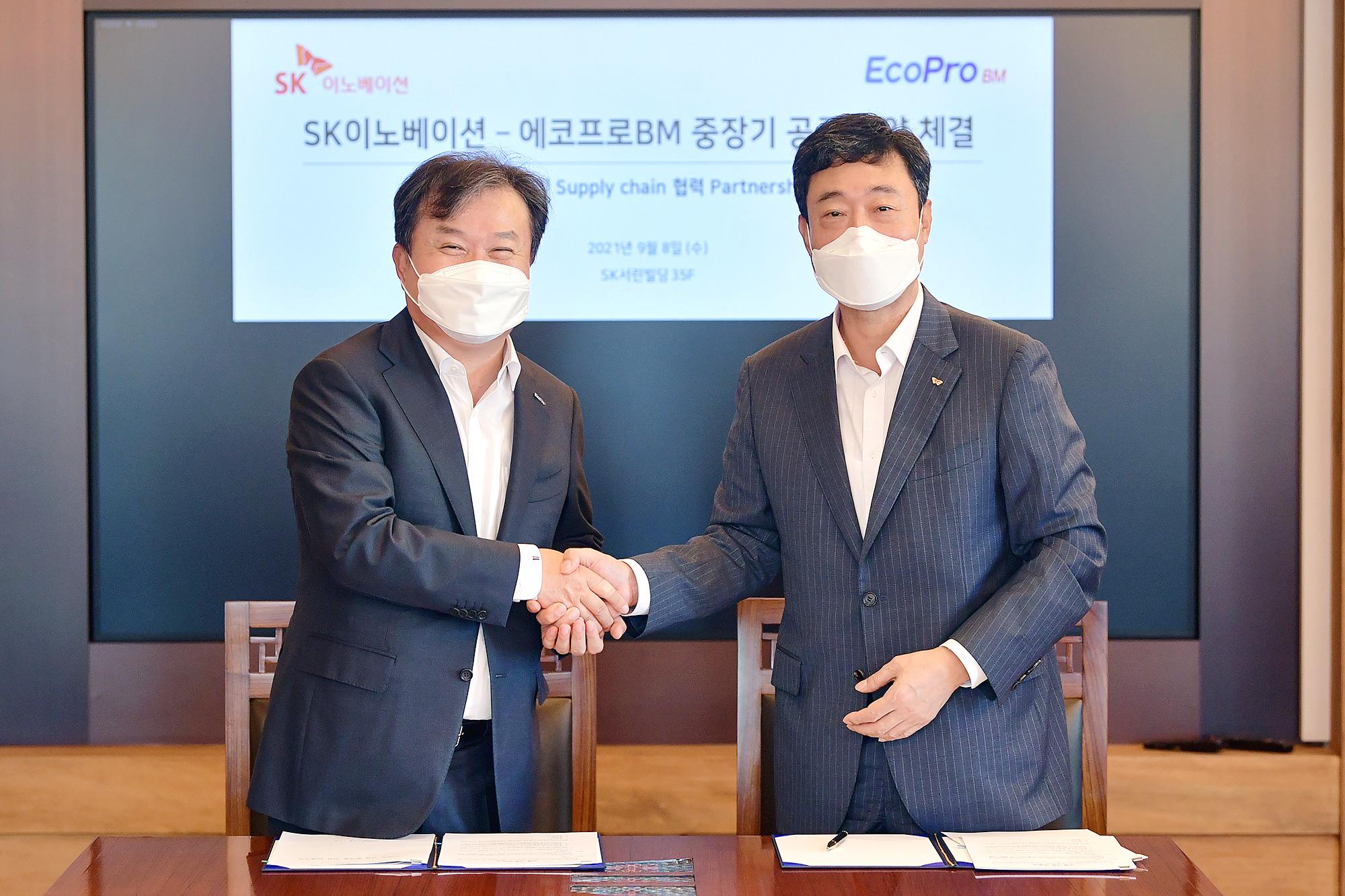 SK创新与Ecopro签署协议 采购约550亿元高镍正极材料订单