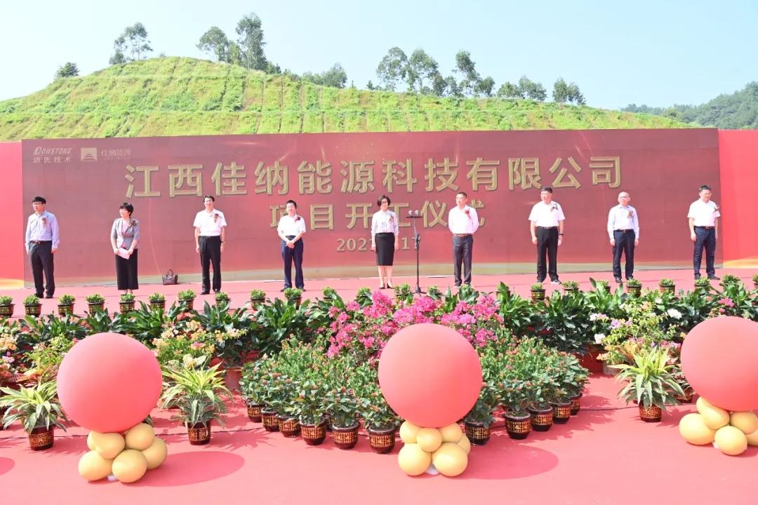 总投资125亿!江西佳纳锂电项目在龙南开工建设