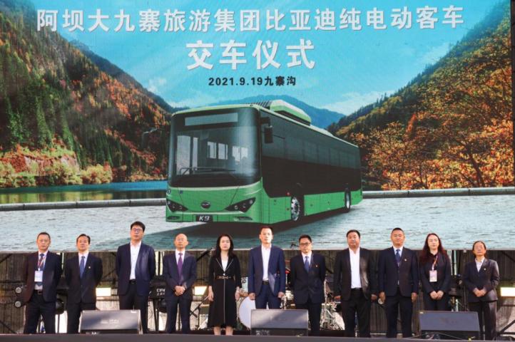 85台比亚迪纯电动客车K9将陆续批量交付 开启九寨沟绿色观光之旅