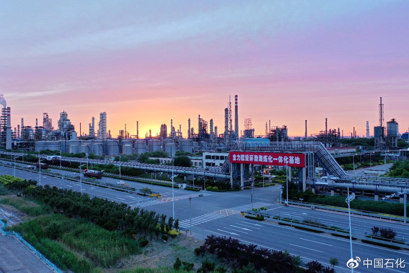 华北地区最大氢燃料电池供氢项目投产 氢气年产能达2250吨