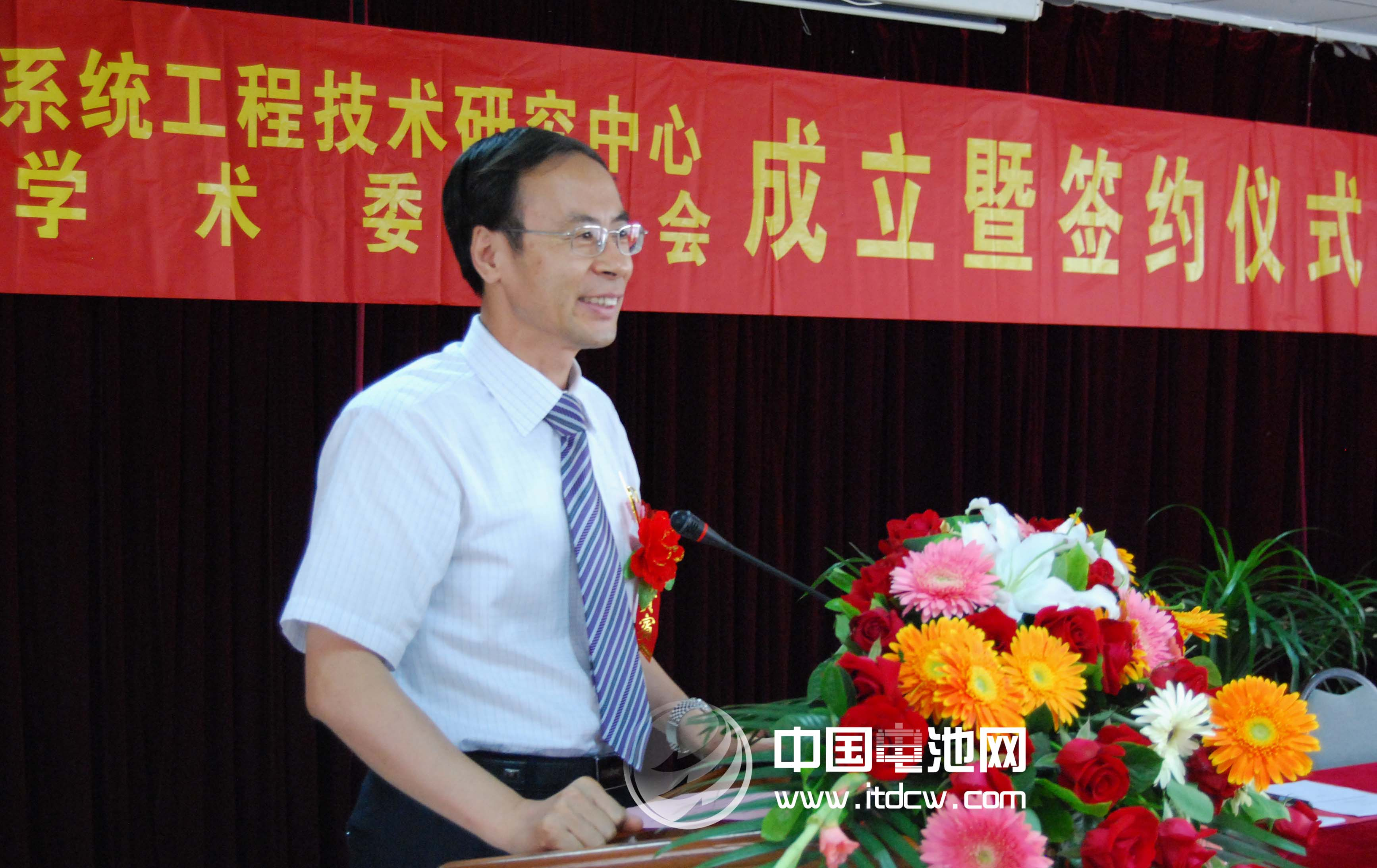 中国科学院化学研究所所长